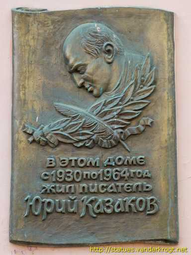 Moscow 1927 moscow 1982 russian author of short stories wikipedia